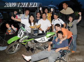2009_08